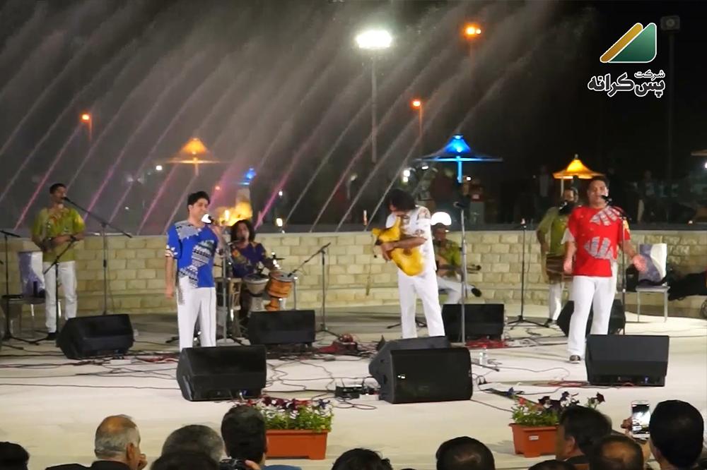 کنسرت گروه لیان در افتتاح پارک خور گناوه